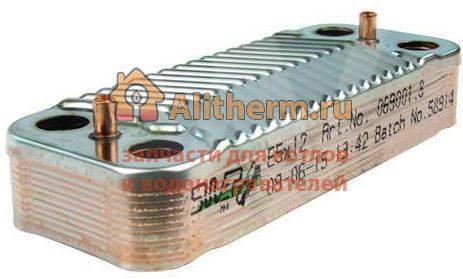 Вторичный теплообменник для котла беретта Паяный теплообменник Funke GPL 8 Зеленодольск